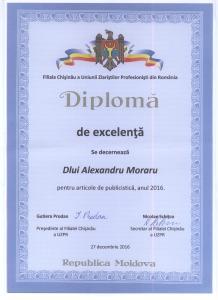 diploma-de-excelenta-2016-001