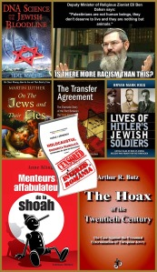 Shoah_international_2